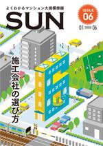 sun06