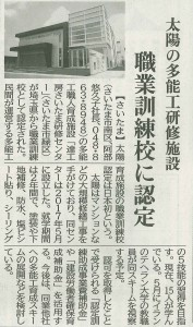 nikkankou_180426