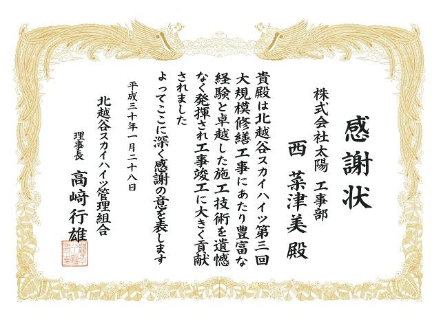 kitakosigayash_nishi